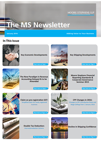 MS News - January 2016